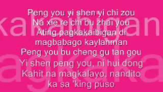 Peng You Kim Chiu