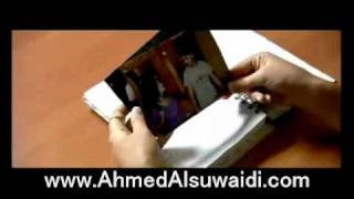 Ahmed Alsuwaidi Mashtoob أحمد السويدي مشطوب