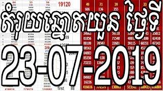 vina24h lottery - 123Vid