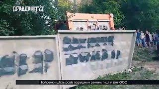 Випуск новин на ПравдаТут за 25.06.19 (13:30)
