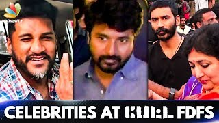 Marana Mass ! : Sivakarthikeyan & Dhanush at Rohini FDFS | Rajinikanth's Petta Public Reaction