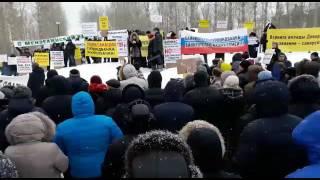 митинг пострадавших банков ТФБ и Интехбанка 21 01 2016 2