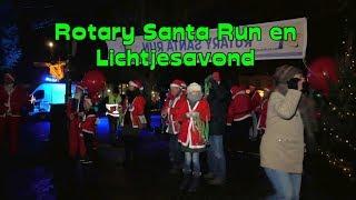 Lichtjesavond en Rotary Santa Run 2018 in Hellevoetsluis