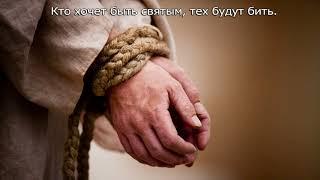 Вслед за Тобой. Христианские песни. Юрий МОРОЗОВ.