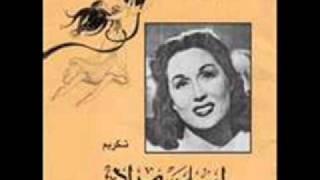 تحميل اغاني ليلى مراد العيش والملح MP3