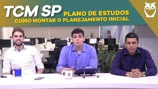 Concurso TCM SP: Planos de Estudos