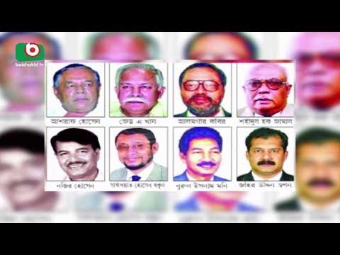 বিএনপিতে ফেরার সুযোগ সংস্কারপন্থীদের | BNP Leaders Back | Bangla News | Ashik | 26Oct18