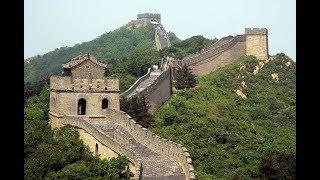 Обнаружены новые  факты о Великой китайской стене. Кто и от кого и зачем построил стену.Док. фильм.