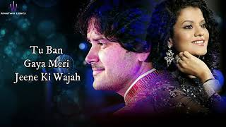Rab Se Maangi (LYRICS) - Javed Ali, Palak Muchhal - YouTube