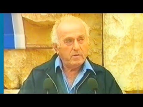 דבריו של שמוליק שילה בעצרת תנועות הנוער 2004 ביום הזיכרון לשואה ולגבורה