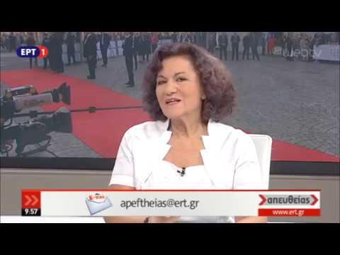 Θ. Φωτίου: Ανοίγουμε νέες θέσεις σε βρεφονηπιακούς σταθμούς | ΕΡΤ