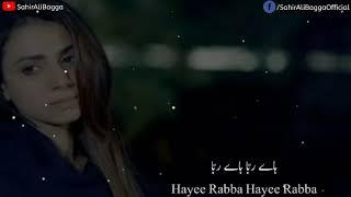 Iltija ( Full Ost ) | Sahir Ali Bagga | Lyrics - YouTube