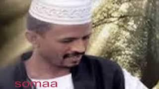 تحميل اغاني محمد النصري - يمة هوي MP3