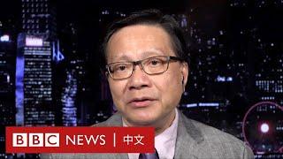 香港示威:張炳良稱中港關係惡化 因議員侮辱中國人身份- BBC News 中文 | BBC Hardtalk