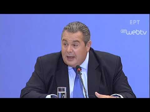83η ΔΕΘ – Συνέντευξη Τύπου του Προέδρου των Ανεξάρτητων Ελλήνων Πάνου Καμμένου