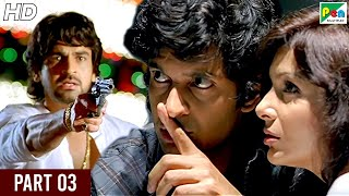 Hide & Seek | Full Hindi Movie | Purab Kohli, Arjan Bajwa, Mrinalini Sharma, Amruta Patki | Part 03