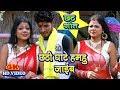 2018 प्रदुम सुमन पारम्परिक छठ गीत~ छठी घाटे हमहु जाईब 卐 Bhojpuri Chhath Geet New Bhajan