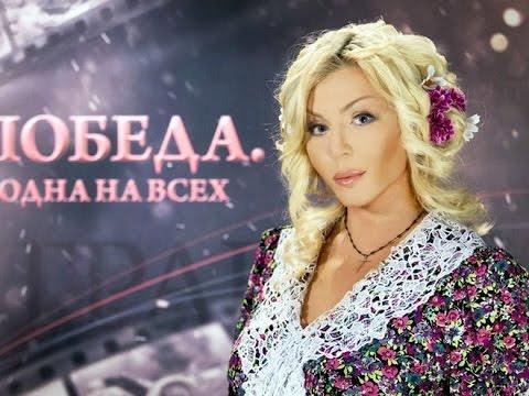 Ирина Билык - Ах, эти тучи в голубом