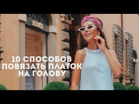 Храм вознесения господня в новосибирске сайт