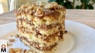 Очень Легкий в Приготовлении Торт на 1,2,3,4  (Для Настоящих Сладкоежек)