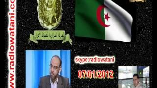 الحركة الجزائرية للضباط الاحرار والتغيير