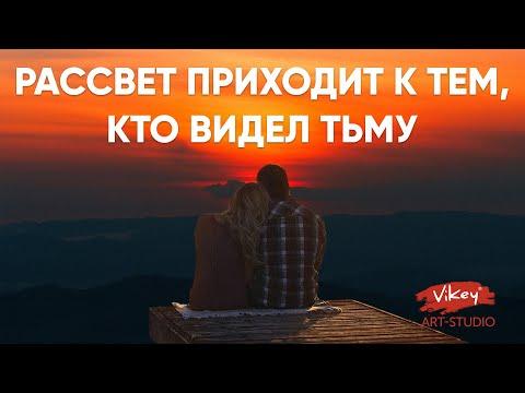 Песня счастье бывает слушать