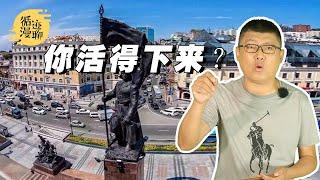 袁腾飞聊评论:中国人差点讲俄语?