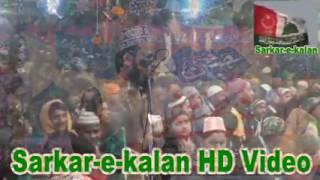 Abdul wakeel Mubarakpuri Mob. No 9415208811,9709909294 MP3