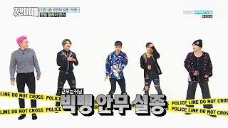 BIGBANG - Haru Haru (Live Stage VS Random Dance)
