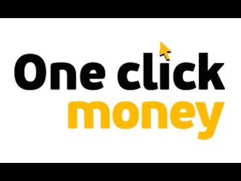 OneClickMoney - инструкция по оформлению займа