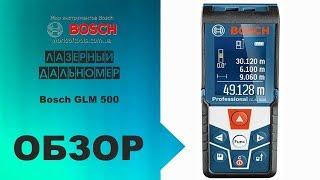 Лазерный дальномер Bosch GLM 500 (0601072H00) - видео 1
