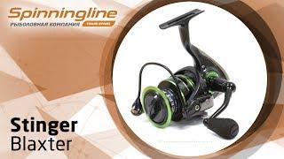 Катушка stinger blaxter feeder 5520