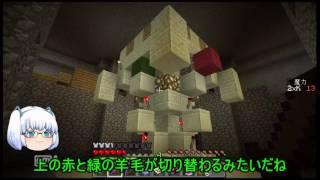 【minecraft】「ZODIAC」ゆっくり1人が異世界冒険へ part10「豊穣の地ゲルスタ」