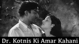 Dr. Kotnis ki Amar Kahani -1946