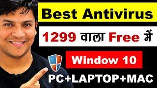 Best Antivirus For Windows 10   Best Free Antivirus