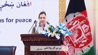 Rula (BibiGul) Ghani Speech