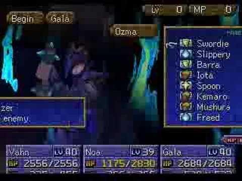 legend of legaia playstation rom