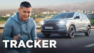 Chevrolet Tracker - Потенциалды бестселлер // QAZ