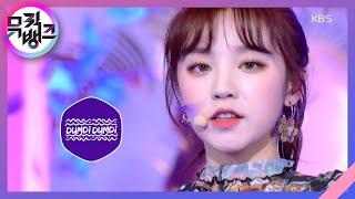 덤디덤디(DUMDi DUMDi) - (여자)아이들((G)I-DLE) [뮤직뱅크/Music Bank] 20200814