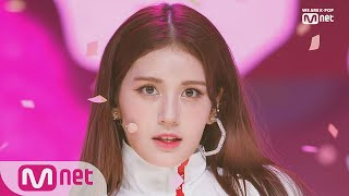 [SOMI   BIRTHDAY] Debut Stage | M COUNTDOWN 190613 EP.624
