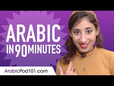 Learn Arabic in 90 Minutes - ALL the Arabic Basics You Need ...