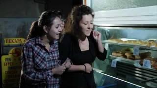 СОЛЗА И СМЕА - Пекара