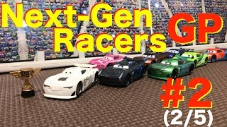 Race : Next-Gen Racers Grand Prix #2 (2/5) : Disney Pixar Cars 3 : TOMICA