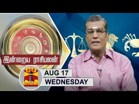 -17-08-2016-Indraya-Raasipalan-by-Astrologer-Sivalpuri-Singaram--Thanthi-TV