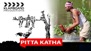 Pitta Katha Short Film 2016