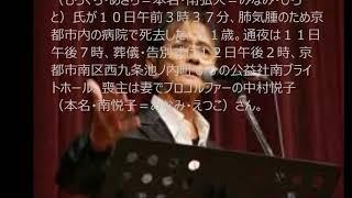 諸口あきらさん死去 MBS「イブニングレーダー」「オールナイトニッポン」