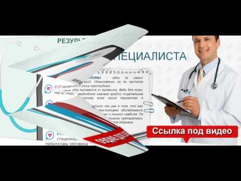 Гельминтами называют всех червей паразитирует в кишечнике человека