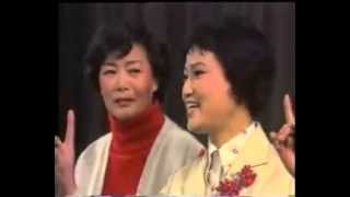 Yueju Opera 越劇《書房會》 丁賽君 王文娟