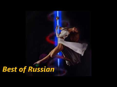 Best of Russian Music 2019 Part 18 (Russischer Musik Mix 2019)