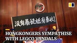 Hongkongers sympathise with Legco vandals